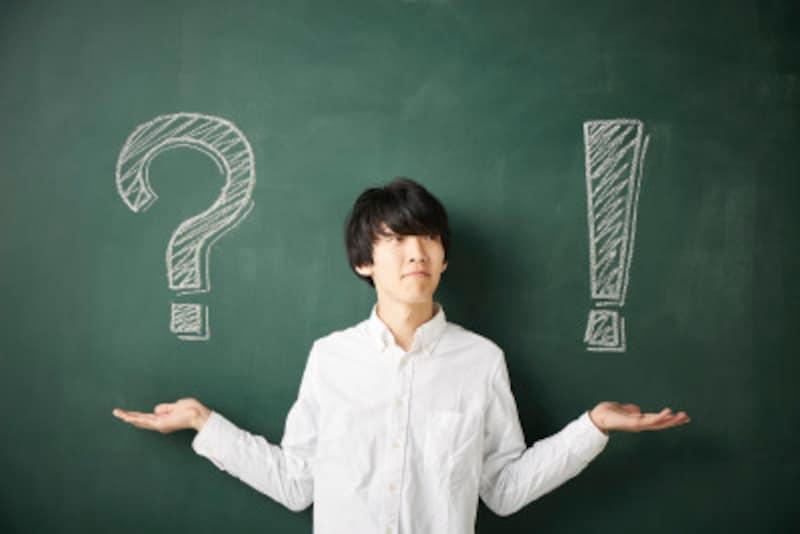 10の質問に「네」か「아니요」で答えてください!