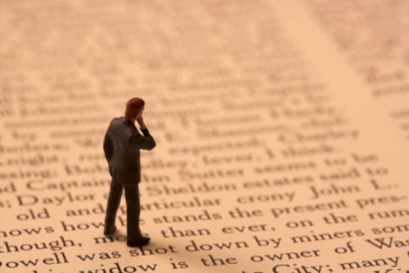 英語の引用符とピリオドの位置