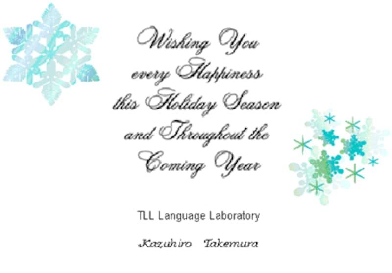 クリスマスカードのメッセージをビジネスかつ英語で送る際の文例集