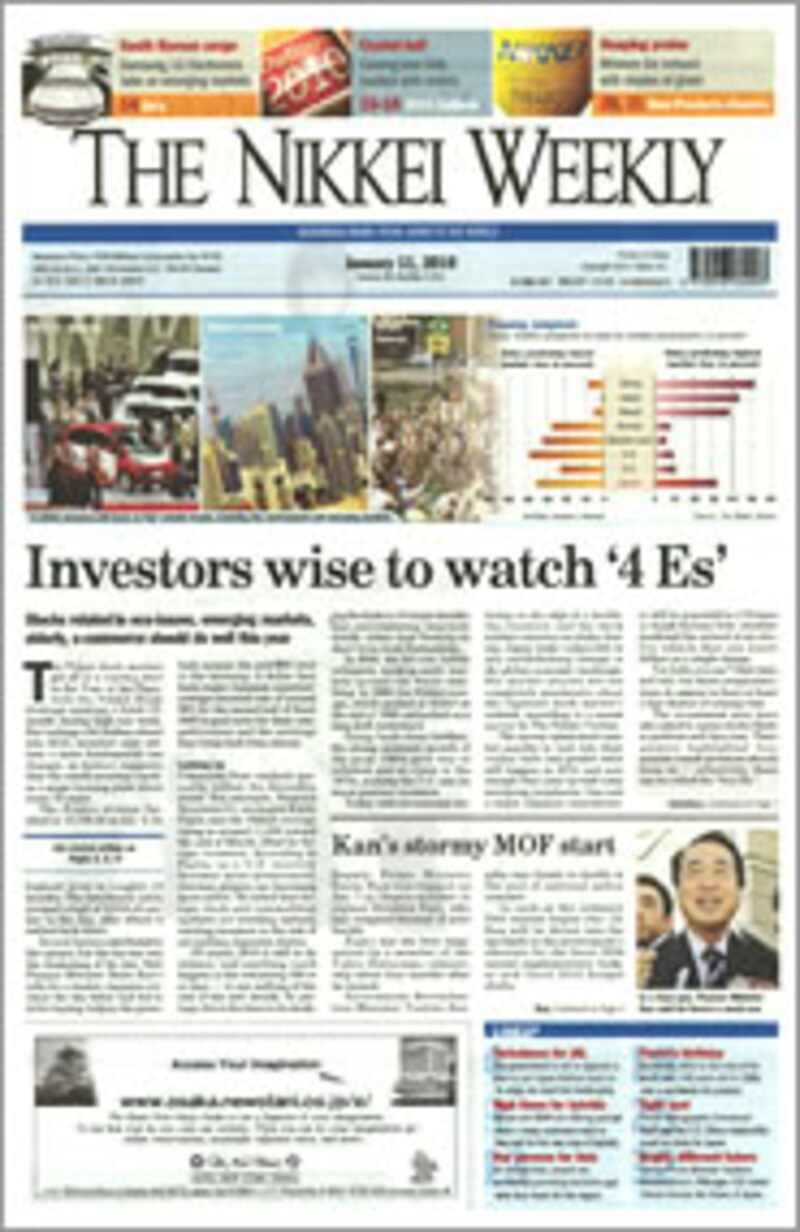 The Nikkei Weekly Project