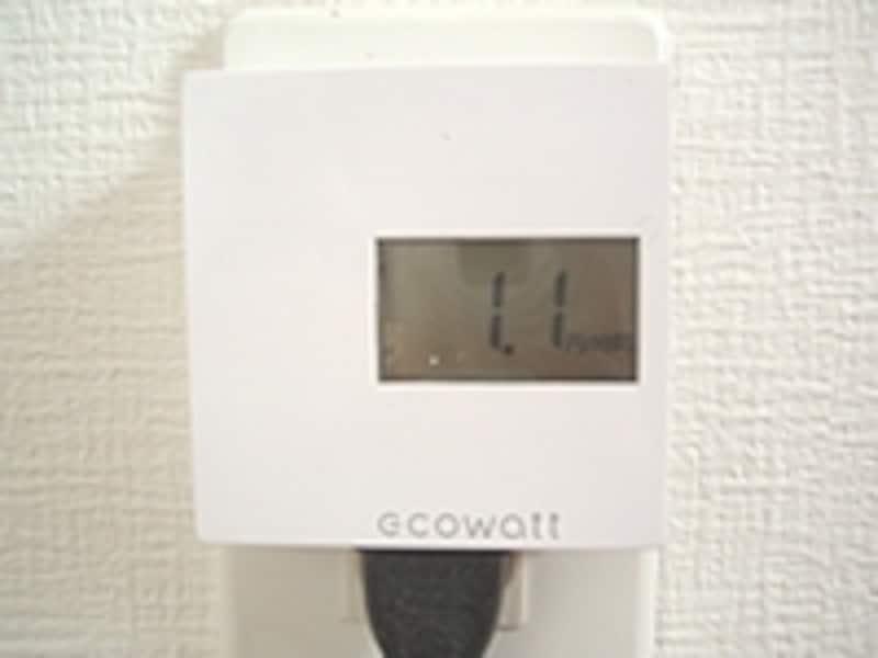 使用している電力量、電気代がわかるエコワット