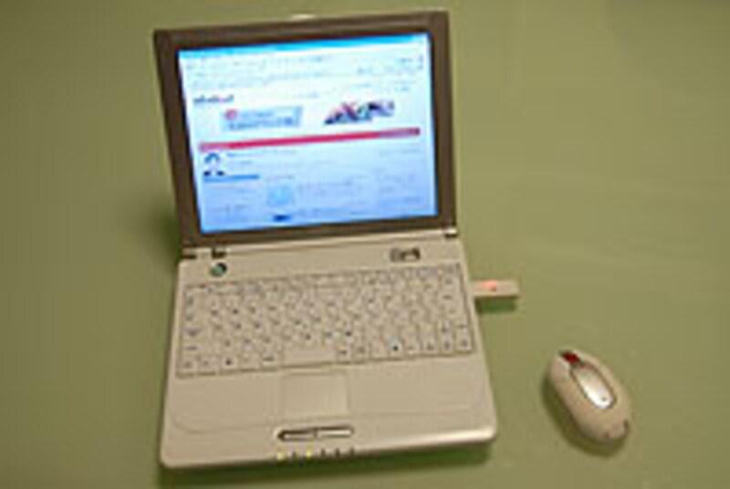 ノートPC用マウス