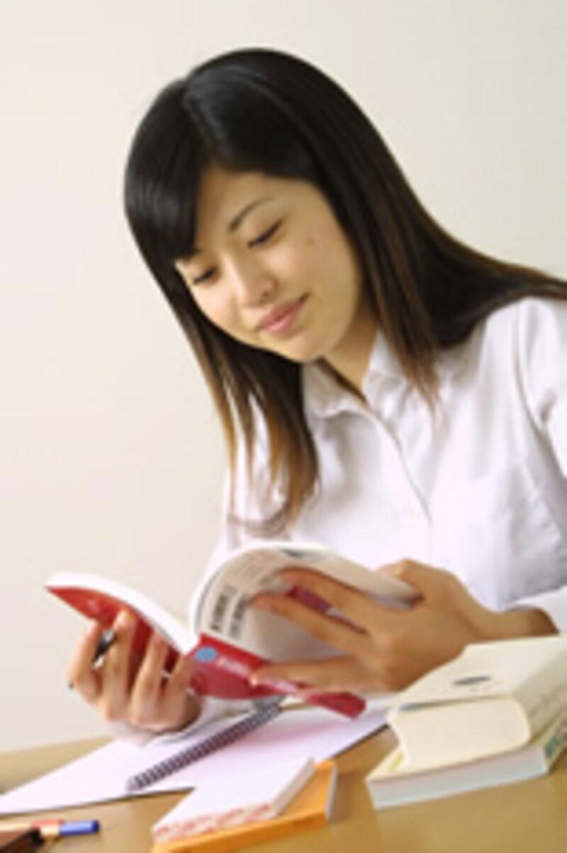 集中して勉強する