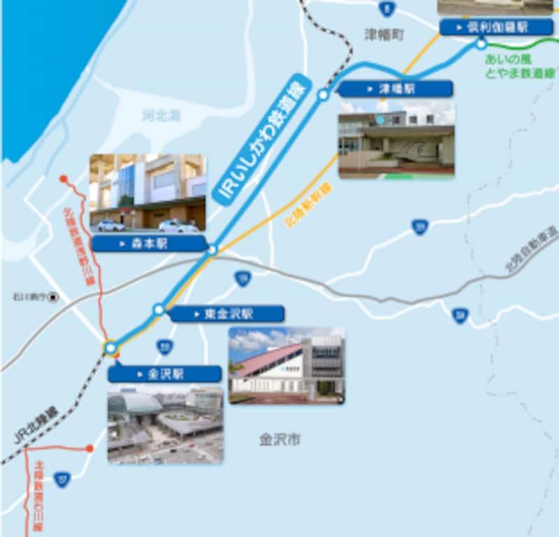 IRいしかわ鉄道路線図:金沢、津幡以外で下車する場合は別途運賃が必要
