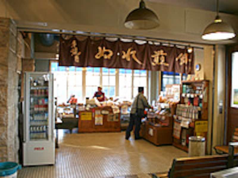 犬吠駅ぬれ煎餅売店
