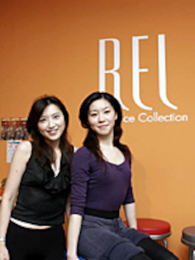 Rei Dance Collection