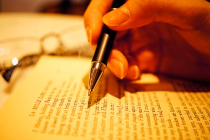 英語で日記を書く