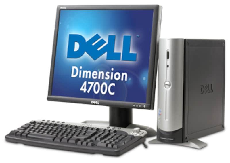 省スペースデスクトップ型PC