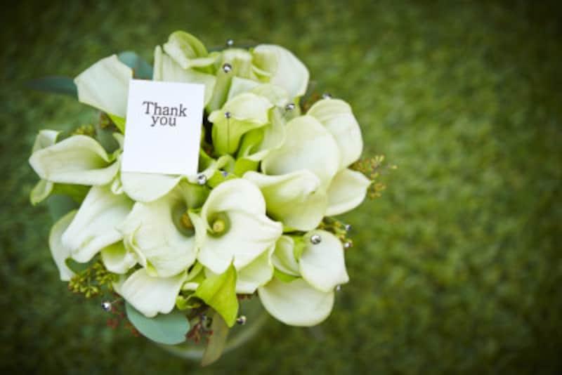 夫婦円満の秘訣・3位:感謝すること