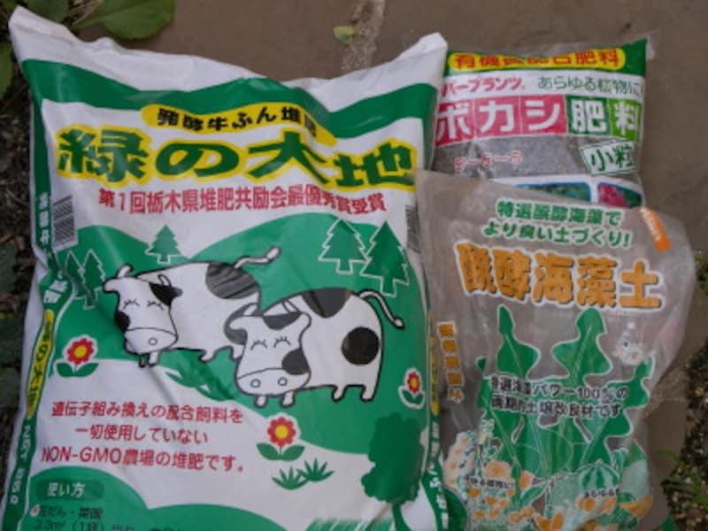 左から時計回りに、牛ふん・有機質肥料・海藻腐葉土