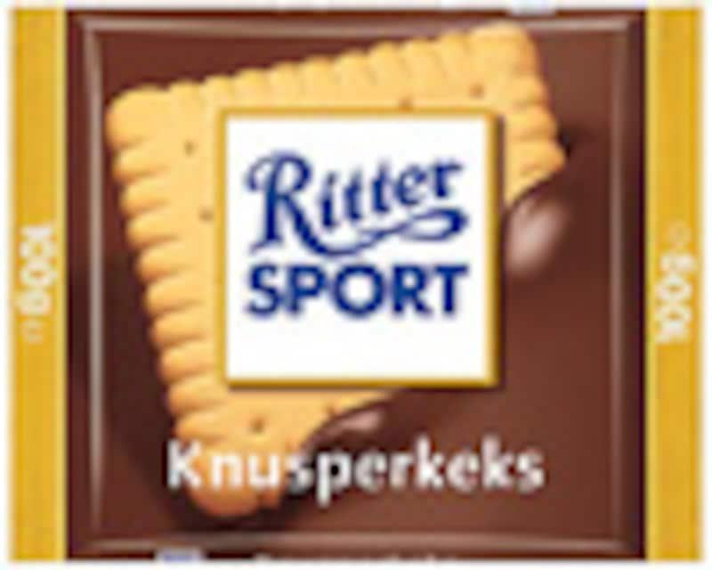 リッタースポーツ