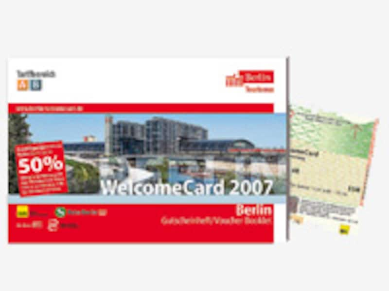 ベルリンWelcomeCard