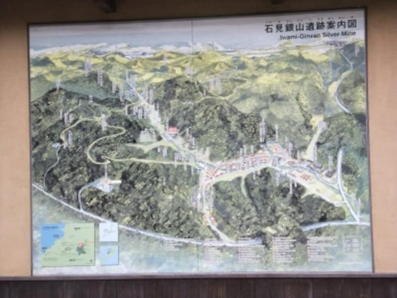 石見銀山の全体図