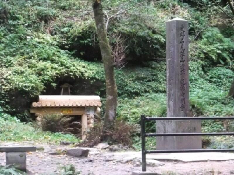 石見銀山・龍源寺間歩(1)