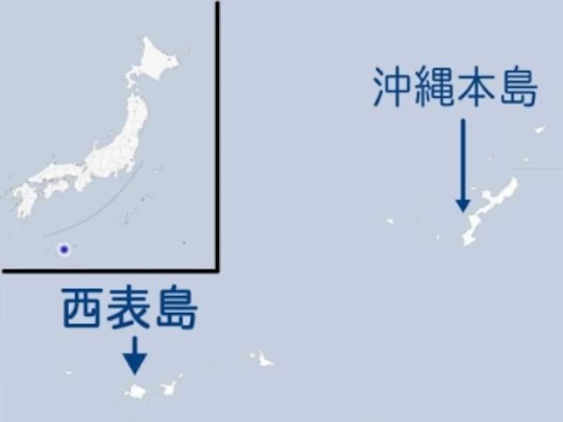沖縄本島と八重山諸島・西表島の位置