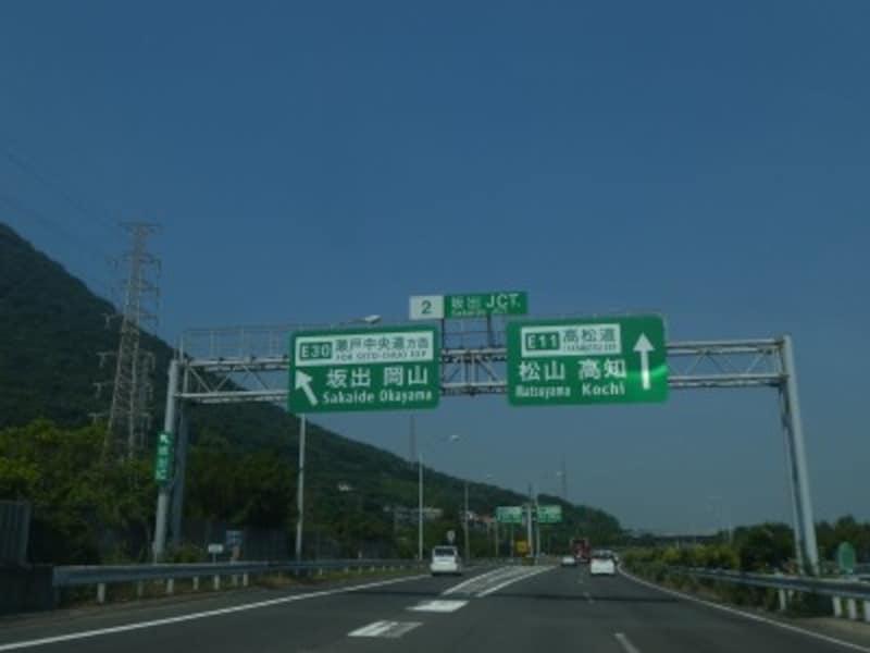 瀬戸中央道分岐坂出ジャンクション