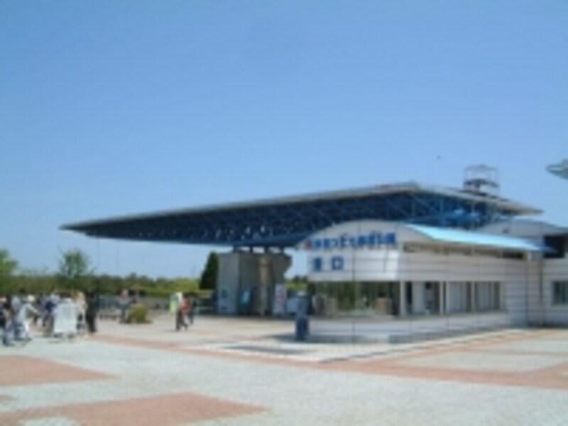 国営ひたち海浜公園の翼のゲート(西口)