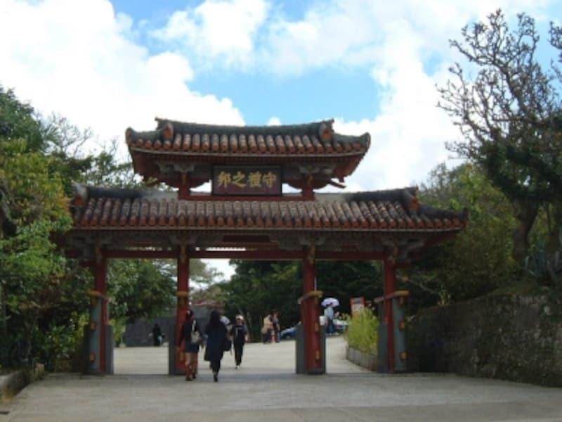 首里城(2)/守礼門
