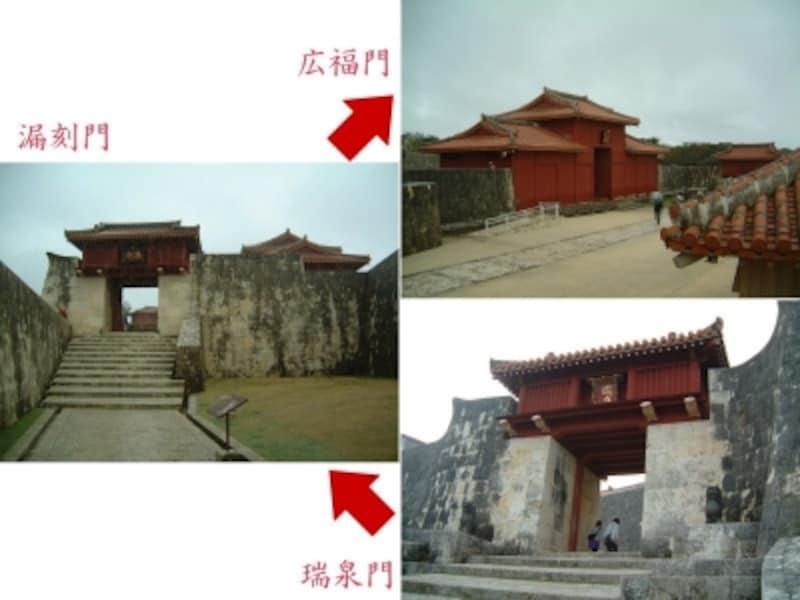 首里城(5)/瑞泉門~漏刻門~広福門
