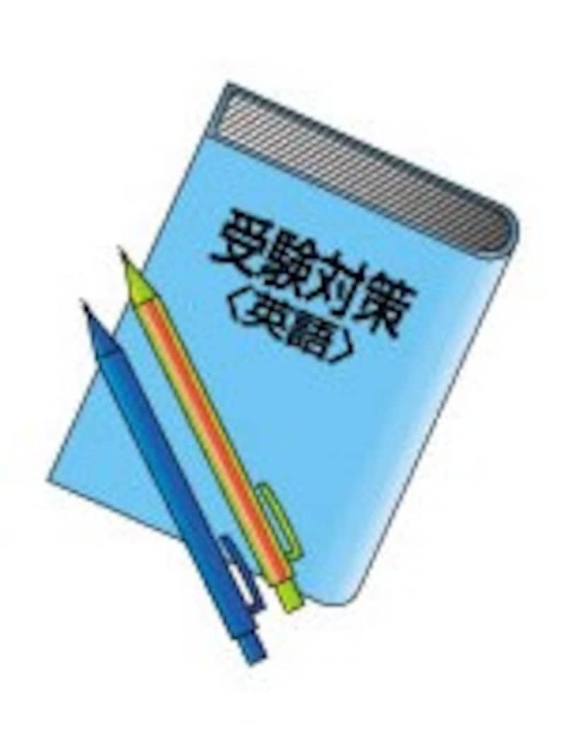 中学校3年間で覚えるべき英単語は900語、常用漢字は約1000字ほど