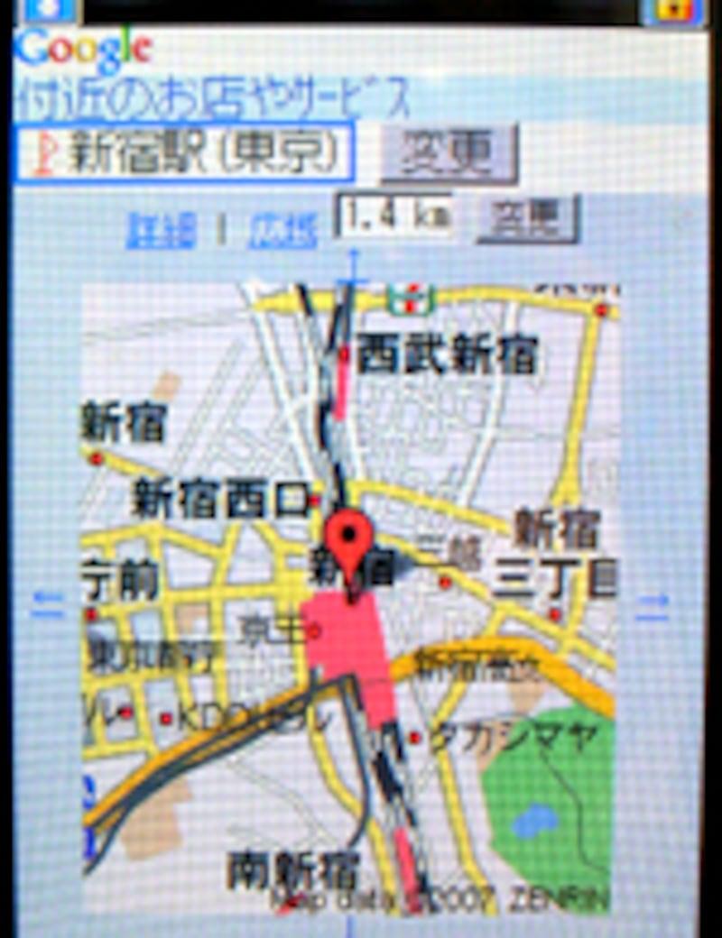 Googleマップ : アプリ画面