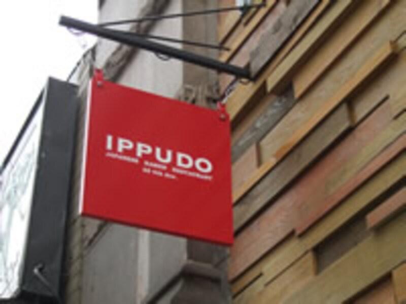 IPPUDO NY