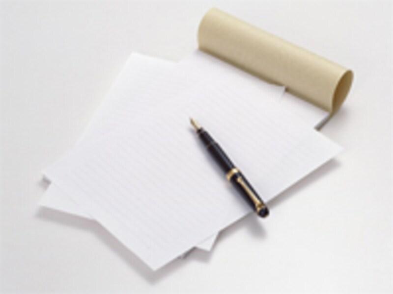 手紙を書くような感覚で書いてみましょう。