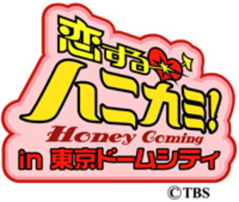 イベントロゴ2005年7月提供