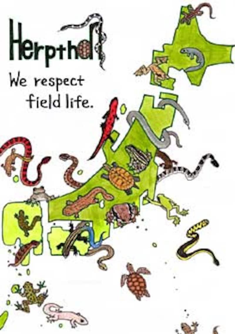 Herpthon公式サイトへ