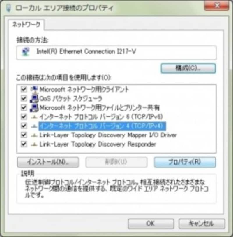 Wi-Fi,有線,やり方,有線接続,ルーター,インターネット,接続方法,設定,有線ルーター,有線ルーター,バッファロー,有線ルーター,設定方法,ネット,つなぎ方,LAN,有線,ルータ