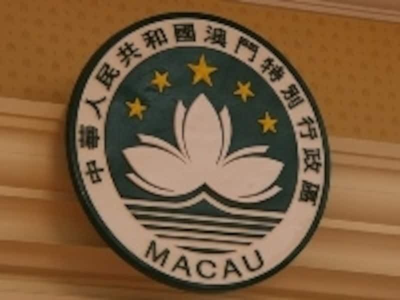 マカオ特別行政区のシンボルはグリーンのハスの花。