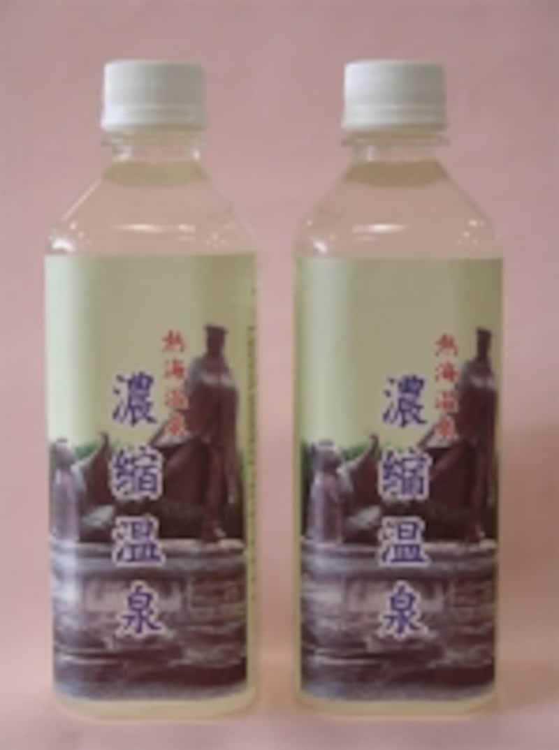 熱海温泉の濃縮温泉(1本1575円/500ml)