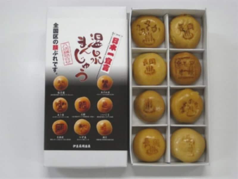 伊豆長岡温泉のイベント時に発売される、温泉饅頭の詰め合わせ(600円)