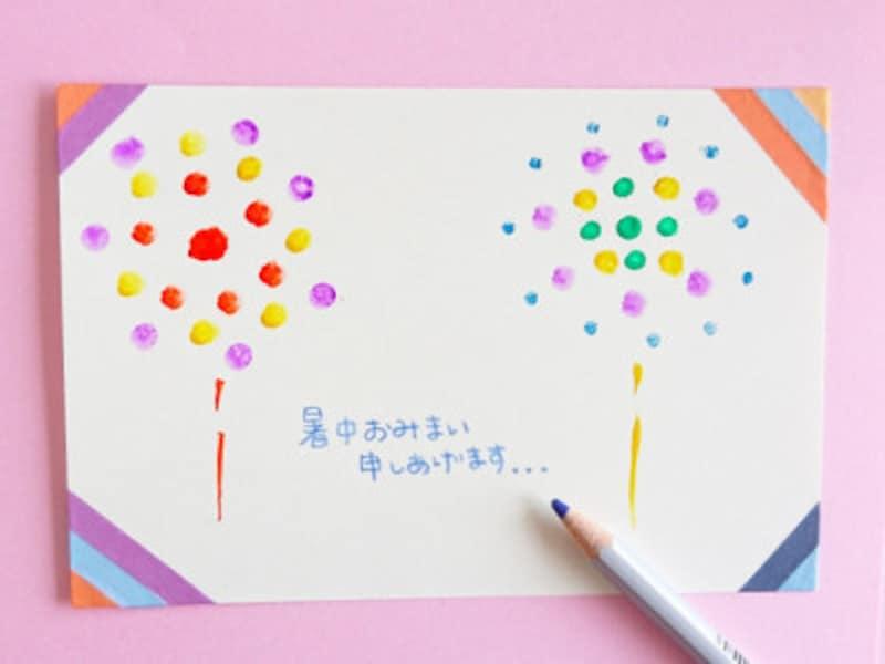 マスキングテープで飾りつけして、色鉛筆で文字を入れたら完成