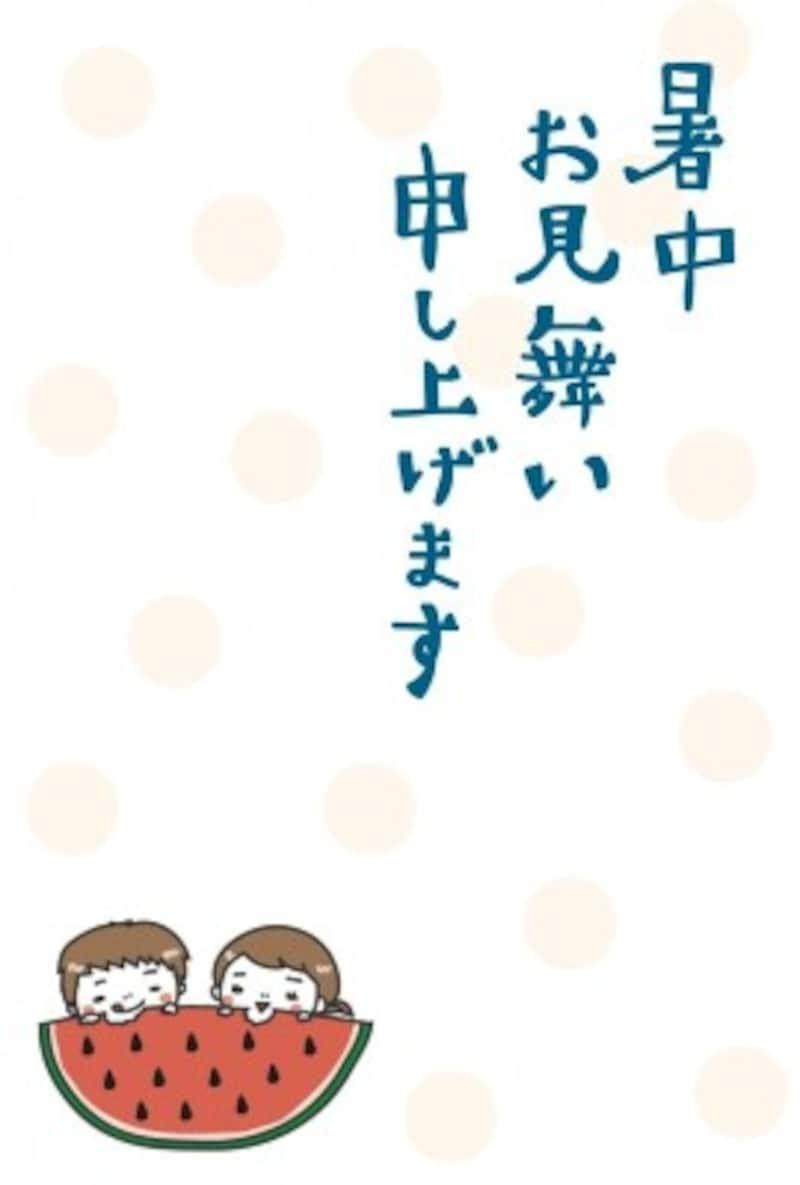 【暑中見舞いはがき】シンプルで使いやすい縦書き用はがき
