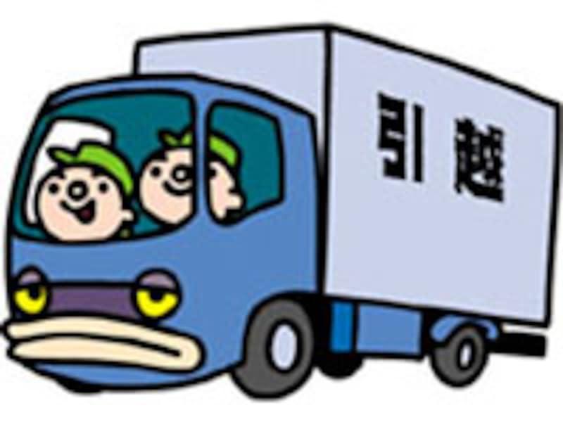 引越し、トラック