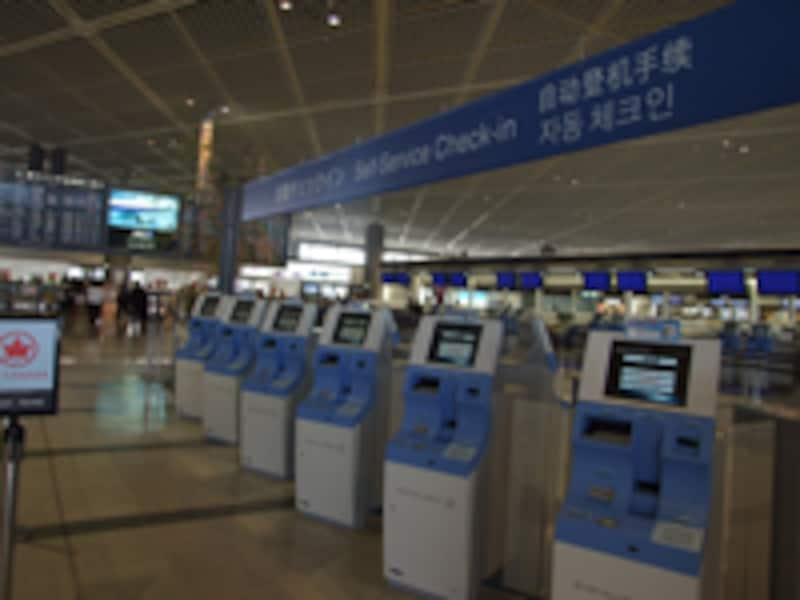 成田空港(自動チェックイン機)