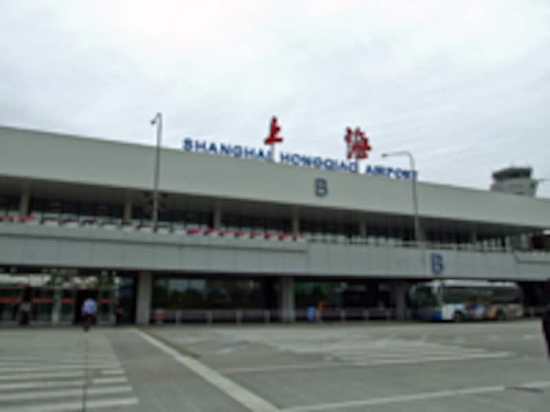 上海・虹橋空港