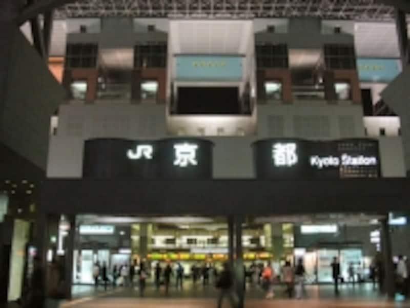 新幹線も高速バスも、すべて京都駅発着です