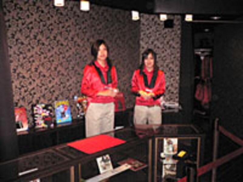 マジックスタジオ