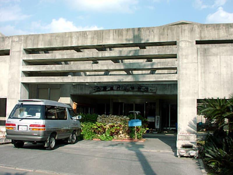 宜野座村博物館