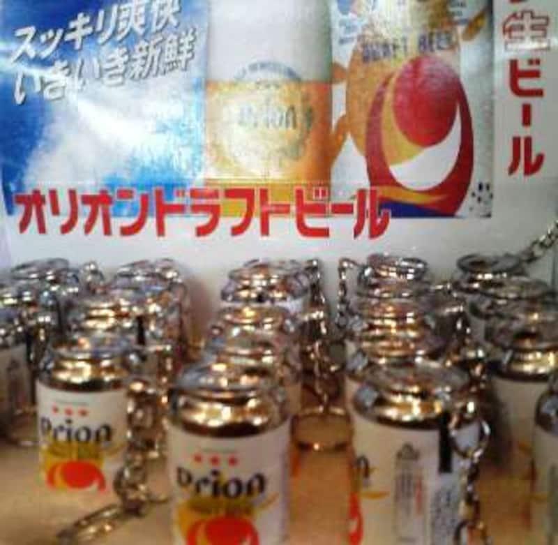 オリオンビール名護工場でビールを飲む