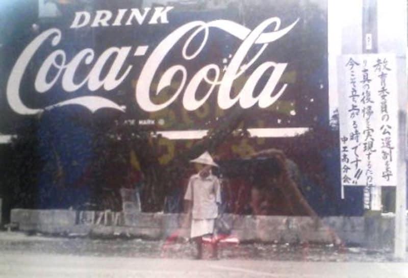 沖縄コカ・コーラの歴史