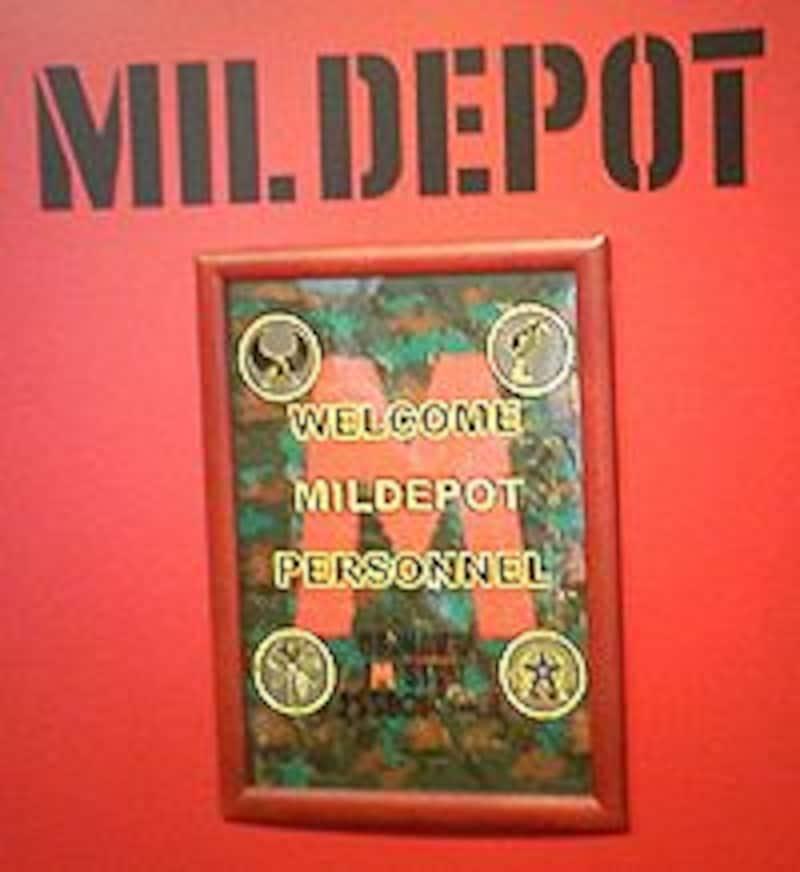 サンリオの新ブランド「ミルデポ」