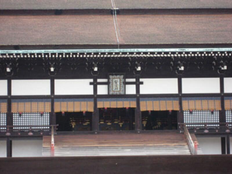 源氏千年紀観光