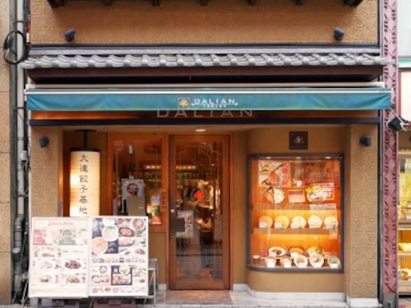 横浜中華街大通りにある「ダリアン中華街店」外観(2017年10月14日撮影)
