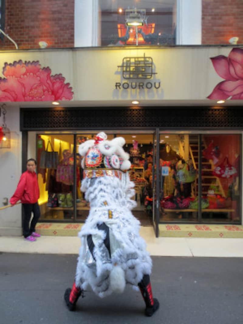獅子舞がお店を巡る慶祝獅子舞(採青)の様子(2013年撮影)