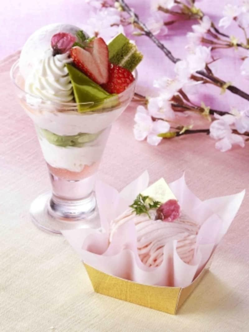「桜パフェ(1134円)」「桜モンブラン(594円)」※いずれも税込、サ料別(画像提供:ホテルニューグランド)