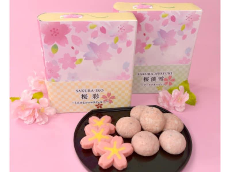 ありあけ 左:桜彩~とろけるショコラクッキー~(864円税込)右:桜淡雪~ブールドネージュ~(800円税込)(画像提供:ありあけ)