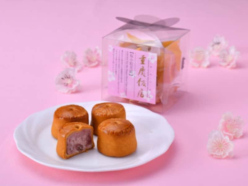 重慶飯店「桜小粒月餅(540円税込)」(画像提供:重慶飯店)